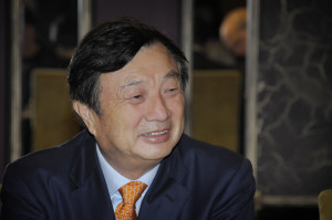 Ren Zhengfei: New Zealand is strategic market for Huawei! post image
